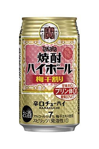 宝 焼酎ハイボール 梅干割り 350ml×1ケース(24本) ■3箱まで1個口発送可