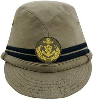 WWII Japanese IJN Navy Third Type Officer Field Cap Khaki