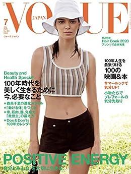[Condé Nast Japan (コンデナスト・ジャパン), VOGUE JAPAN編集部]のVOGUE JAPAN (ヴォーグジャパン) 2020年 07月号