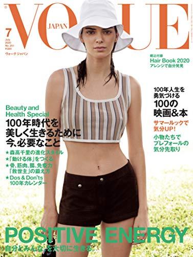 VOGUE JAPAN (ヴォーグジャパン) 2020年 07月号