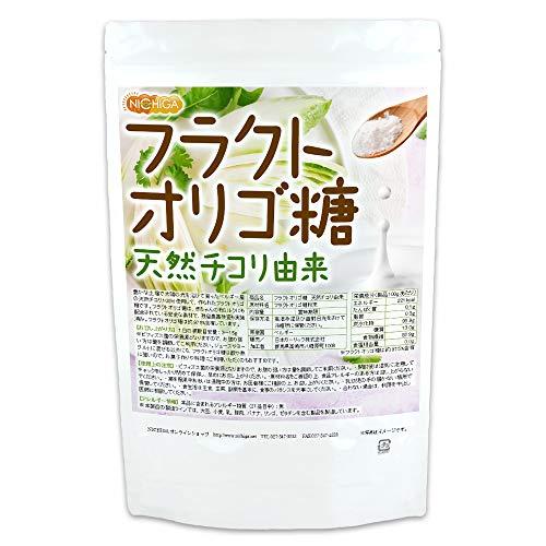フラクトオリゴ糖 850g 天然 チコリ由来 [05] NICHIGA(ニチガ)