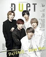 duet(デュエット) 2020年 02 月号 [雑誌]