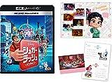 【Amazon.co.jp限定】シュガー・ラッシュ:オンライン 4K UHD MovieNEX オリジナル3ポケットクリアファイル&早期購入特典:オリジナルカレンダー付き  [4K ULTRA HD+3D+ブルーレイ+デジタルコピー+MovieNEXワールド] [Blu-ray]
