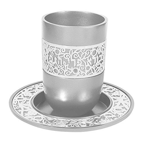 Kiddush Cup & Fountain Set - Yair Emanuel ALUMINUM KIDDUSH CUP SILVER (Bundle)