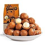 三只松鼠 奶油味夏威夷果 中国名物 おつまみ 大人気 坚果炒货 孕妇坚果干果零食特产 265g/袋