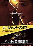 エージェント・スミス[DVD]