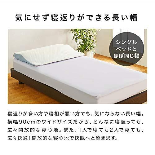 ショップジャパントゥルースリーパーセブンスピローTR7PAMS2低反発枕シングルホワイト抗菌消臭高さ調整可能日本製【正規品】