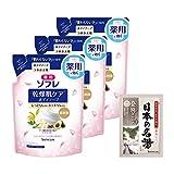 【Amazon.co.jp限定】 薬用ソフレ スキンケア ボディソープ 乾燥肌ケアボディソープ ふわふわフローラルの香り 詰替え用 400g×3個+日本の名湯1包付