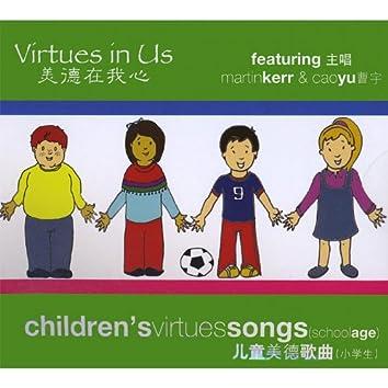 Children's Virtues Songs (School Age)