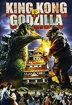 Best king kong vs. godzilla dvd Reviews