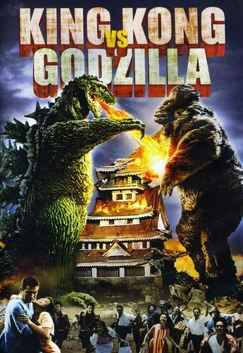 KINGKONGVSGODZILLA63 DVD