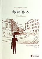 dubliners(Chinese Edition)