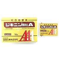 【指定第2類医薬品】ジキニン顆粒A 16包