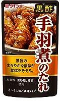 ダイショー 黒酢手羽煮のたれ 110g×40袋 黒酢手羽煮のタレ