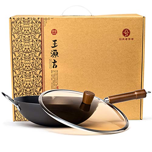 WANGYUANJI Wok Pan Cast Fine Iron Wok Round Bottom 12.5' Chinese Traditional Iron Pot with Detachable Wooden Handle Practical Gift