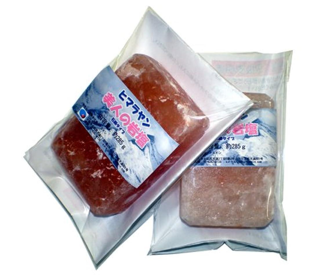 いじめっ子の間にばかげた美人の岩塩(ヒマラヤピンク岩塩 石鹸型)
