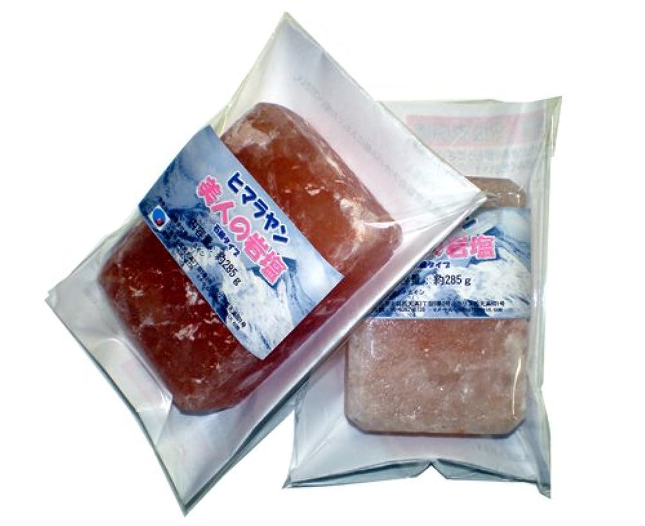 不十分な調べるネックレット美人の岩塩(ヒマラヤピンク岩塩 石鹸型)