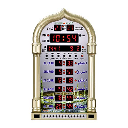 FPV Azan Clock,Led Prayer Clock,Mosque Azan Alarm Wall Clock (Color:Gold)