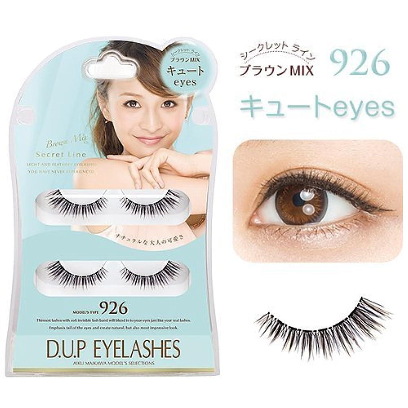 広告他の場所ポスターD-UP アイラッシュ 926キュートeyes (舞川あいくつけまつげ/シークレットライン ブラウンミックス)