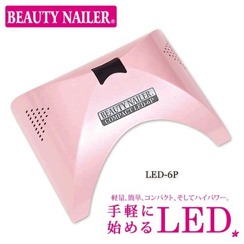 iro BEAUTYNAILER『コンパクトLEDライト(WWWWW-BEAUTYNAILER-LED1)』