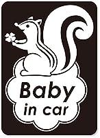 imoninn BABY in car ステッカー 【マグネットタイプ】 No.36 リスさん (黒色)