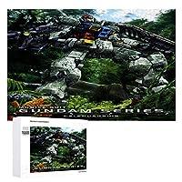 Gundam ジグソーパズル 1000ピース diy 絵画 学生 子供 TOYS Jigsaw Puzzle 木製パズル 溢れる想い おもちゃ 幼児 アニメ 漫画 プレゼント 壁飾り 無毒無害 ギフト