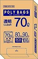 オルディ ポリバッグビジネスBOX 70L 0.04mm 透明 100P×3