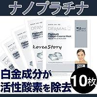 ?コリアストーリー【韓国コスメ】DERMAL(ダーマル)白金・シートマスク(10枚入)