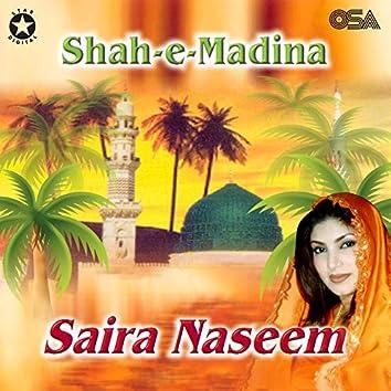 Shah-e-Madina