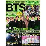 K-POP FRIENDS BTS NEXUS-絆- (マイウェイムック)