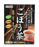 ごぼう茶 1.5X20