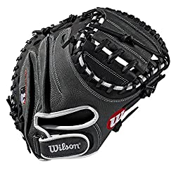 which is the best baseball catchers mitt in the world