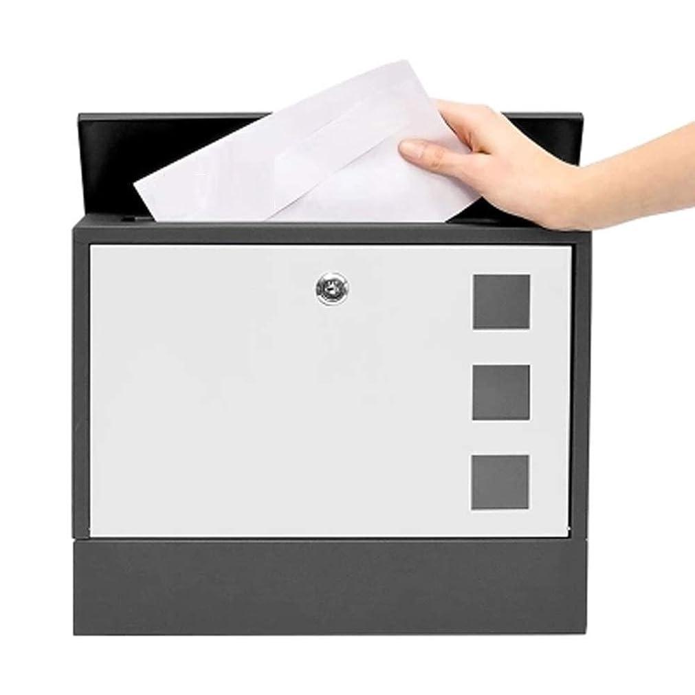 統合するメタンクリップRMJAI メールボックス ポストボックスヴィラレターボックス屋外受信トレイ付きロック2色スプライシング提案ボックス錆と雨メールボックス (色 : 白)