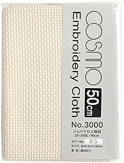 COSMO コスモ 刺しゅうクロス50cmカット #3000 CS3035-2 巾91.4×50cm 35 ライトベージュ