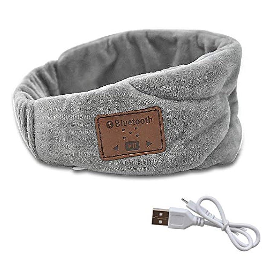 リマーク昨日チャーターNOTE 超ソフト音楽睡眠アイマスク屋外旅行睡眠補助目隠しカバーライトスポンジアイシェードナイト睡眠アイパッチ包帯