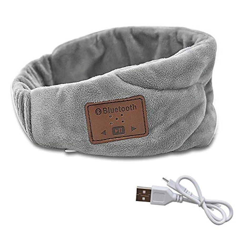 デマンドグラディス証言するNOTE 音楽睡眠休息アイマスクソフトパッドシェードカバー旅行リラックス援助目隠しオフィス屋外睡眠アイシェード包帯アイパッチ