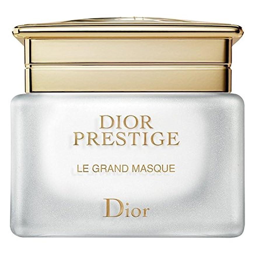 請求におい影のある[Dior] ディオールプレステージルグラン仮面の50ミリリットル - Dior Prestige Le Grand Masque 50ml [並行輸入品]