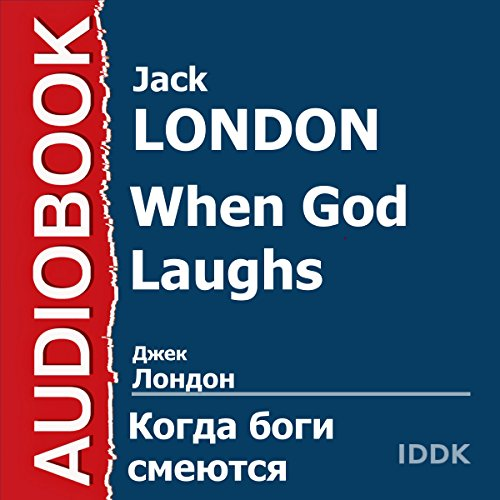 When God Laughs [Russian Edition] cover art