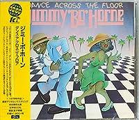 ダンス・アクロス・ザ・フロア[世界初CD化/国内プレス盤/CDSOL-46609]