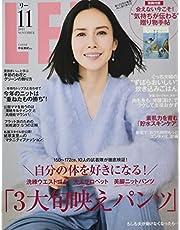 LEE(リー) 2021年 11 月号 [雑誌]
