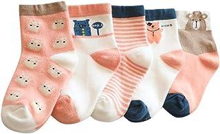LANSKIRT_Ropa de bebé, LANSKIRT 5 Pares Antideslizante Calcetines Calcetines de Niño Talla 0-5 Años de Edad Los Niños Surtidos Animal Print Niños Niñas Calcetines Color