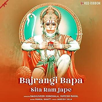 Bajrangi Bapa Sita Ram Jape