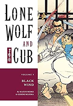 LONE WOLF AND CUB VOL 5