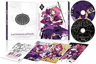 Animation - Madan No O To Vanadis Vol.5 (DVD+CD) [Japan DVD] ZMBZ-9765