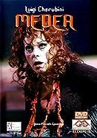 Medea [DVD]