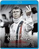 スティーヴ・マックィーン その男とル・マン [Blu-ray] image