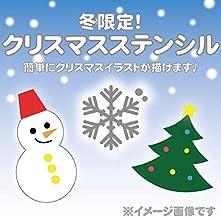 クリスマス限定フェイスペインティングステンシルシート3種