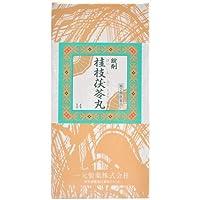 【第2類医薬品】桂枝茯苓丸 1000錠