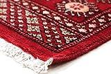 Nain Trading Pakistan Buchara 2ply 231x76 Orientteppich Teppich Läufer Rost/Rosa Handgeknüpft Pakistan - 5