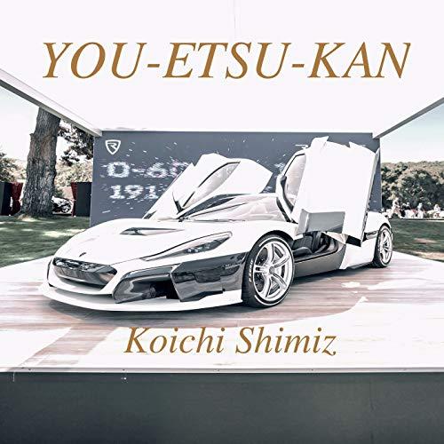 YOU-ETSU-KAN